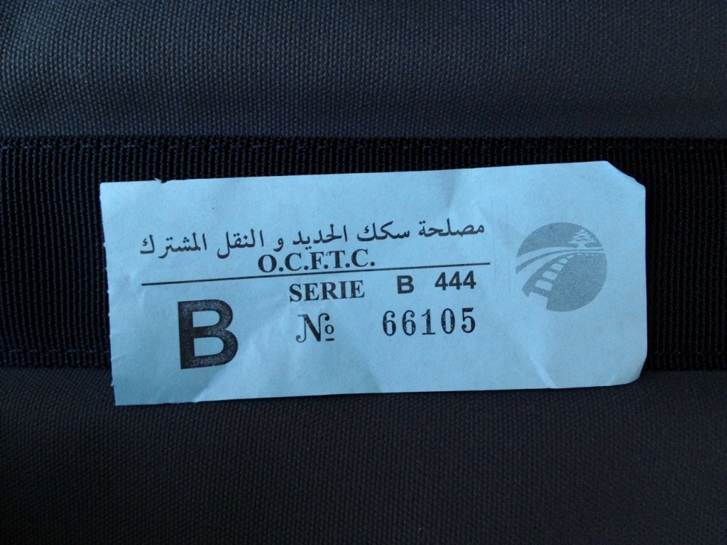 OCFTC Number 5 Bus Ticket
