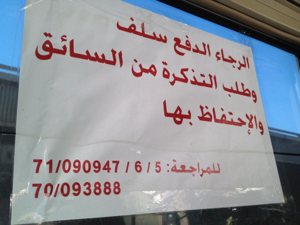An earlier notice on the Number 5/8 bus