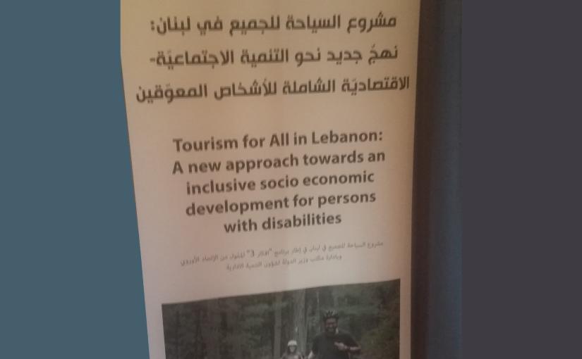 السياحة الدامجة في لبنان