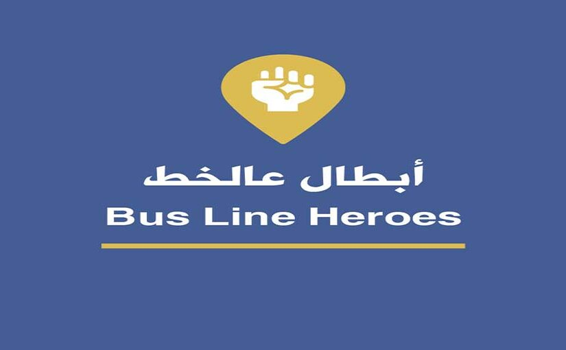 """Bus Line Heroes"" campaign during Covid 19 lockdown measures"